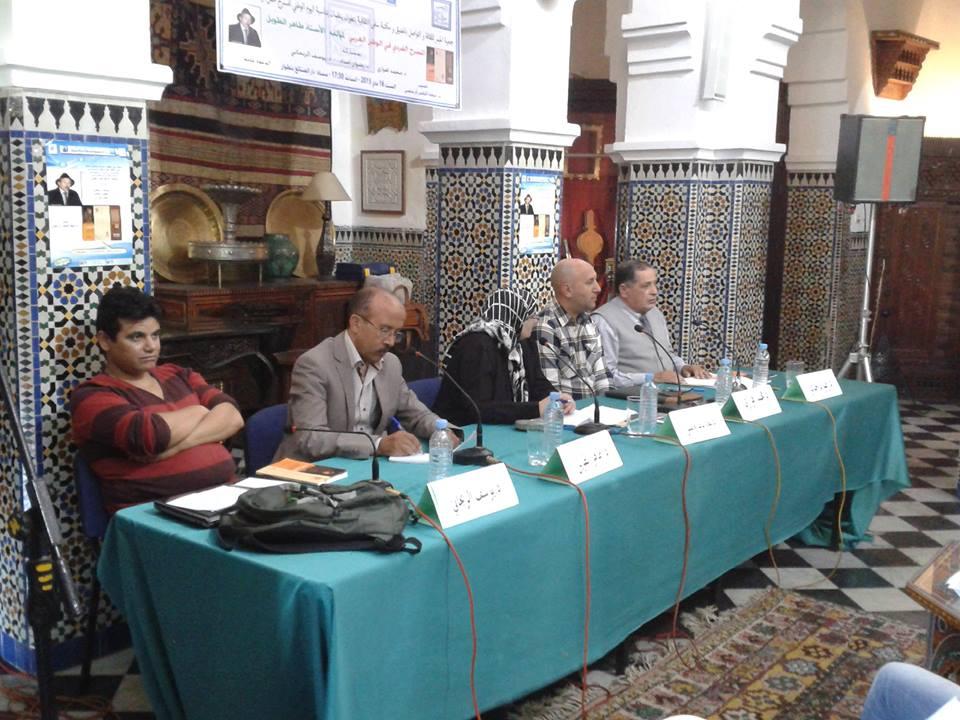 تقديم كتاب المسرح الفردي في الوطن العربي