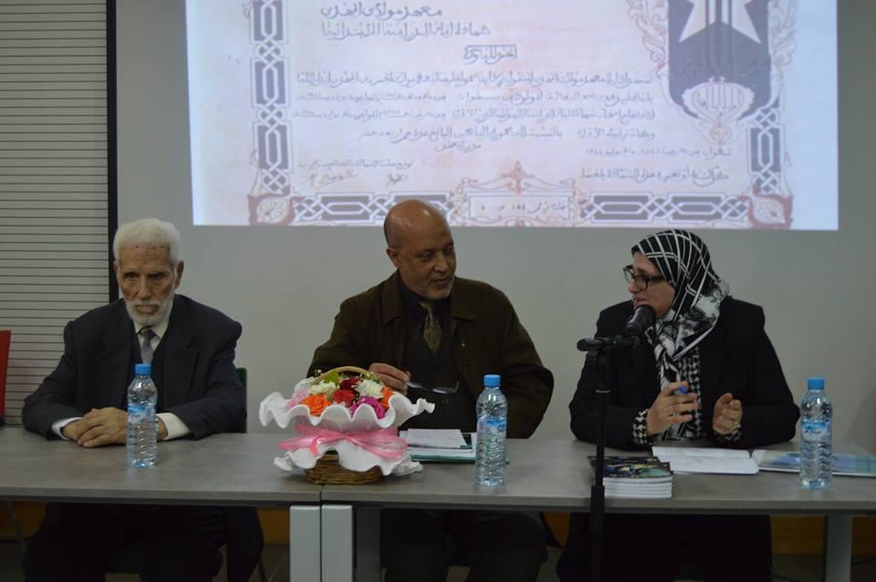 تأملات في ديوان كنز الحكيم لمحمد البقالي